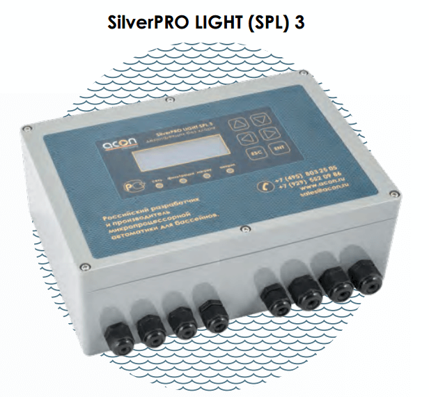 SilverPRO LIGHT (SPL)3.1