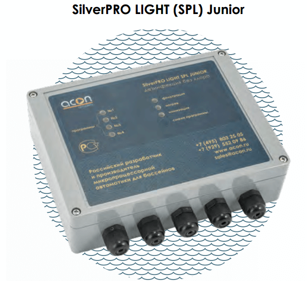 SilverPRO LIGHT (SPL)